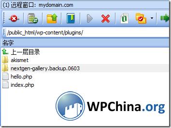 修改WordPress插件的目录名称