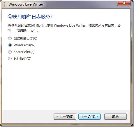 screen-2012-0906-002