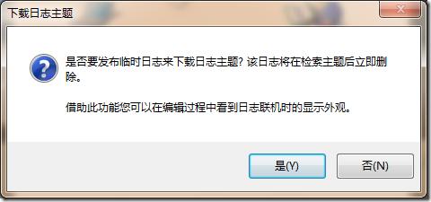 screen-2012-0906-006