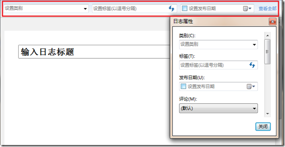 screen-2012-0906-007