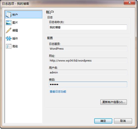 screen-2012-0906-010