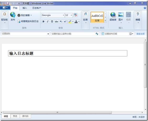 screen-2012-0906-012