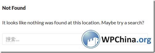 WordPress 404页面模板