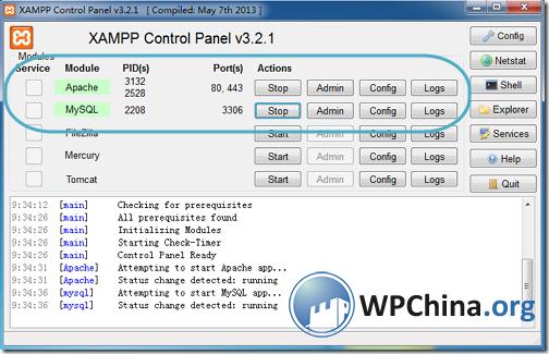 xampp启动apache和mysql服务
