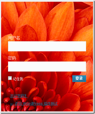 screenshot-0928-8