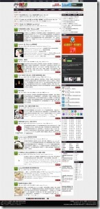 forigi-chinese-free-wordpress-theme