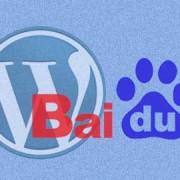 baidu-wordpress