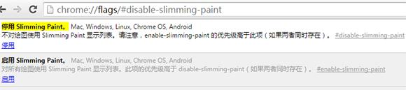 chrome-45-bug-screenshot-2