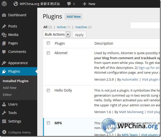 Pic-2013-1105-30-plugins