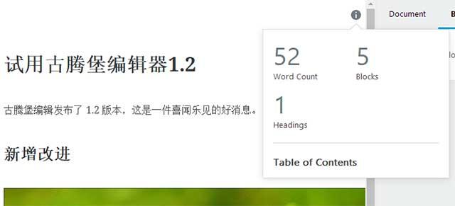 gutenberg-word-count