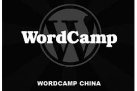 WordCamp China 2008