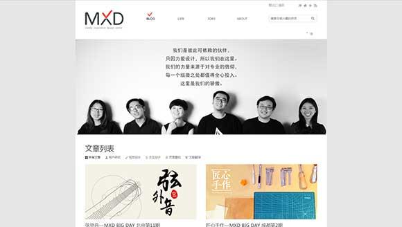 mxd-qq-tencent
