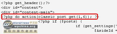 classic post plugin