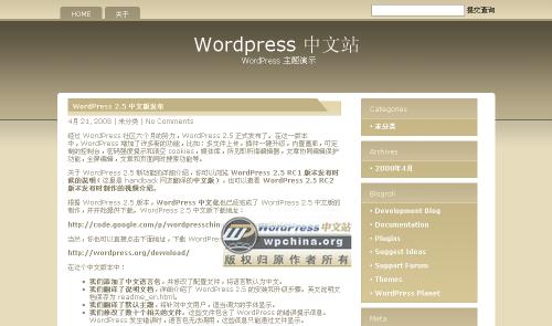 WordPress双栏主题