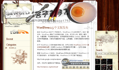 WordPress三栏主题