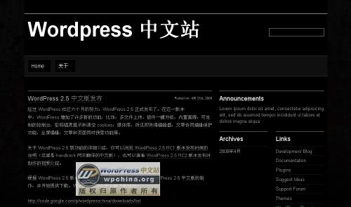 WordPress 双栏主题