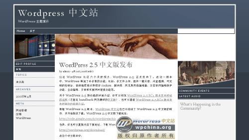 WordPress 三栏主题