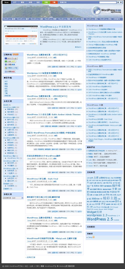 WordPress中文站新模板 Mimbo