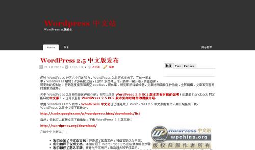 WordPress单栏主题