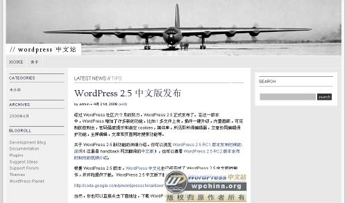 WordPress主题汇集