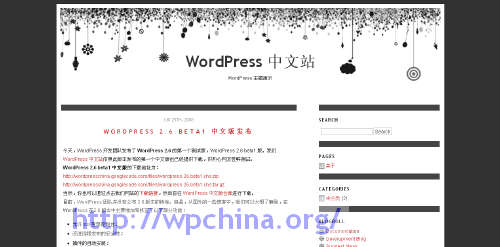 Wordpress 2 栏主题