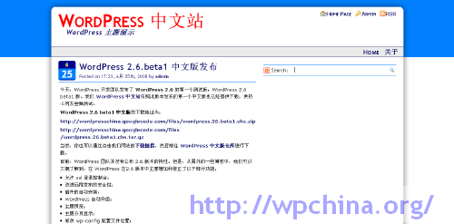 Wordpress 3 栏主题