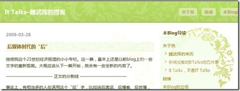 blogbus
