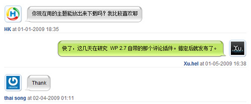 iChat 评论样式