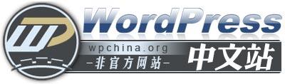 wpchina logo