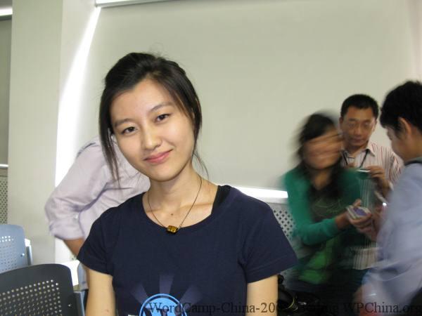 WordCamp China 2008 Beijing