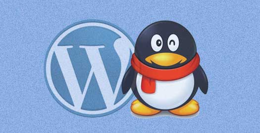 wordpress-qq