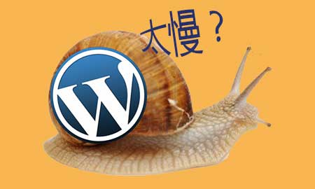 wordpress-slow