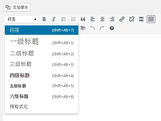 wp-4-7-editors-tooltips