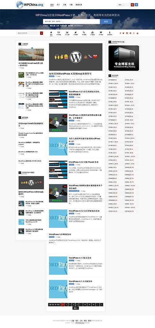 WChina.org新主题截图
